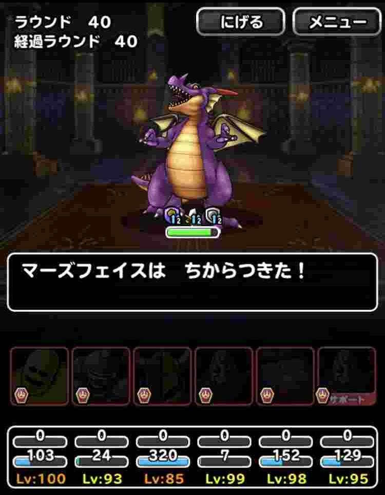 f:id:shohei_info:20180204081821j:plain