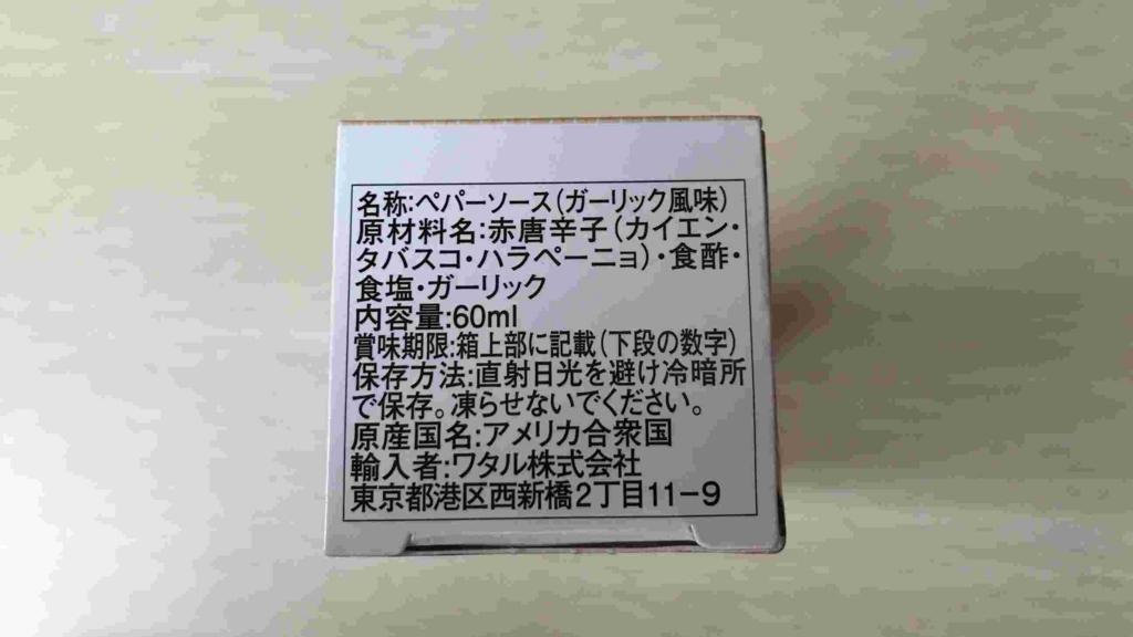 f:id:shohei_info:20180205091205j:plain