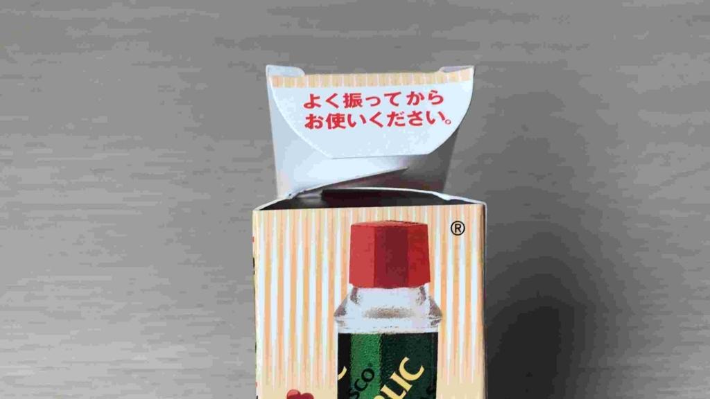 f:id:shohei_info:20180205091250j:plain