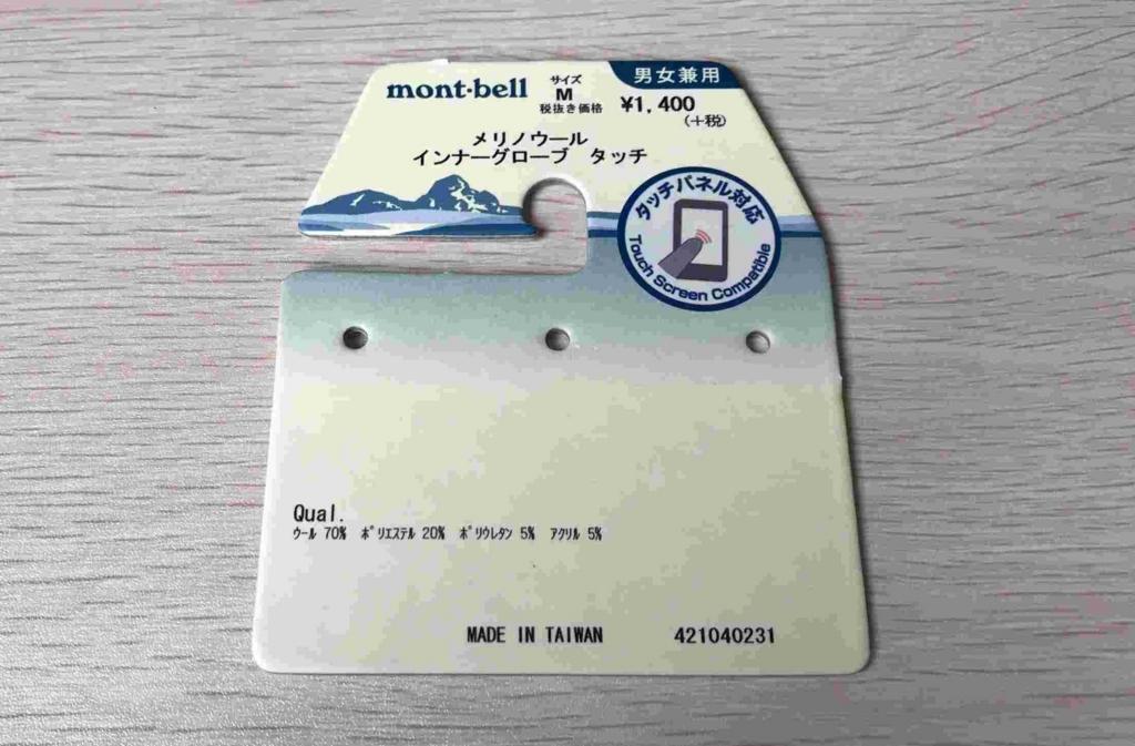 f:id:shohei_info:20180205092535j:plain