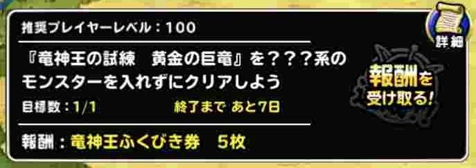 f:id:shohei_info:20180208084216j:plain