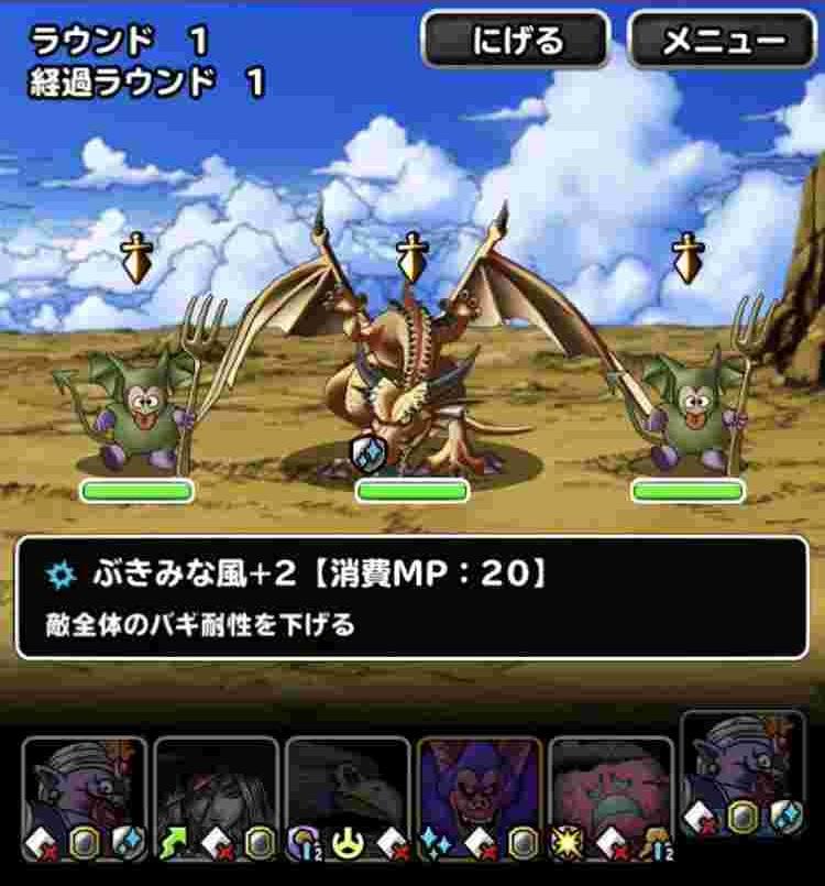 f:id:shohei_info:20180208085921j:plain