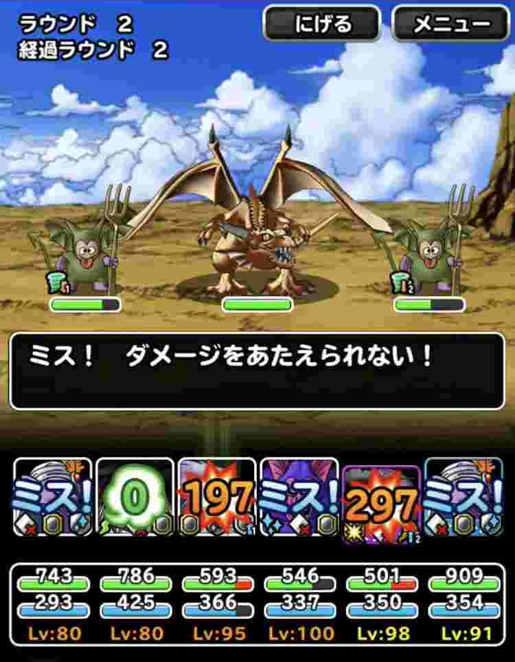 f:id:shohei_info:20180208090334j:plain