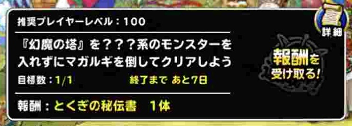 f:id:shohei_info:20180209083519j:plain