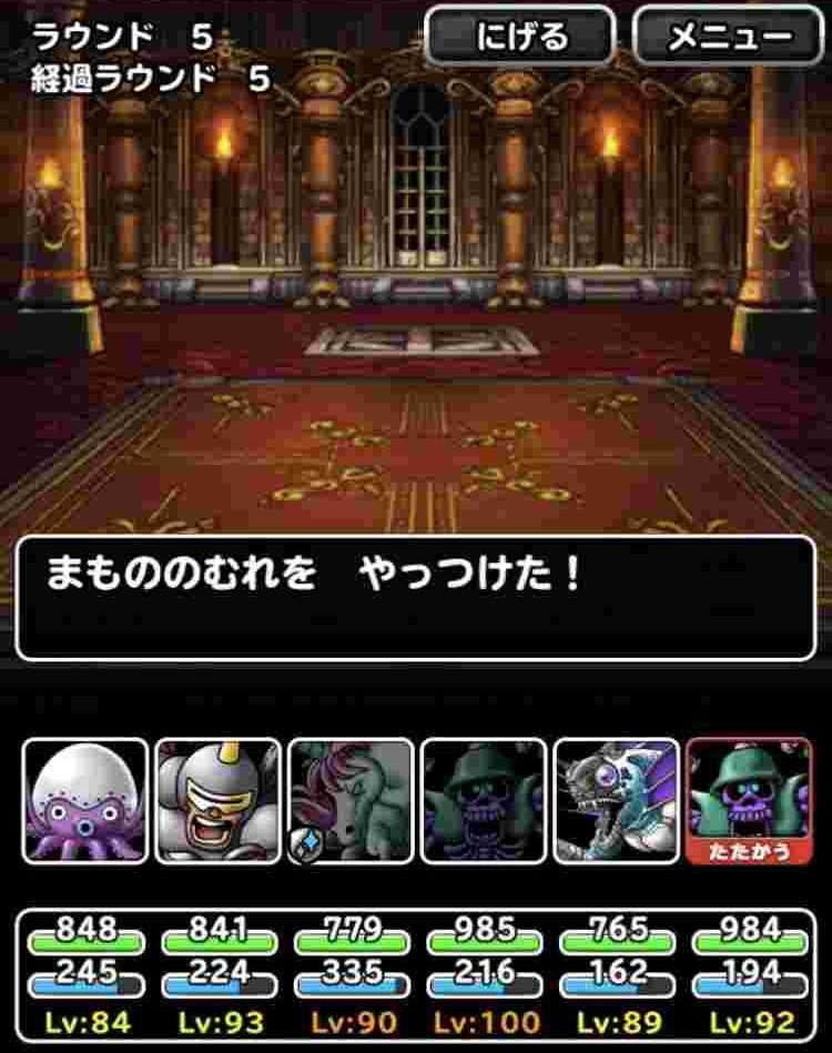 f:id:shohei_info:20180209085043j:plain