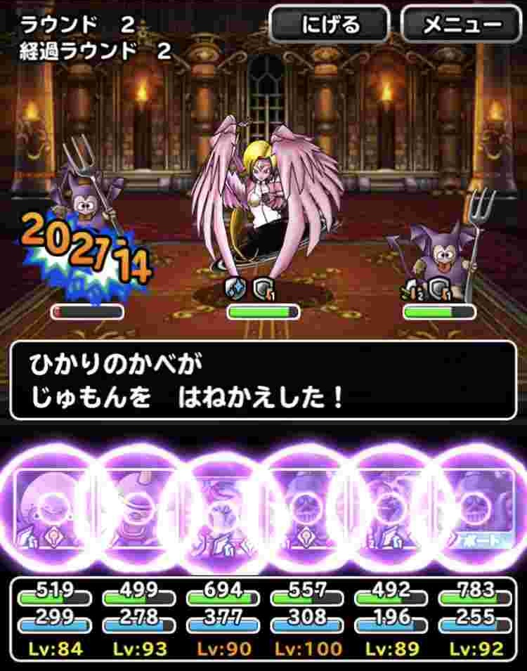 f:id:shohei_info:20180209085127j:plain