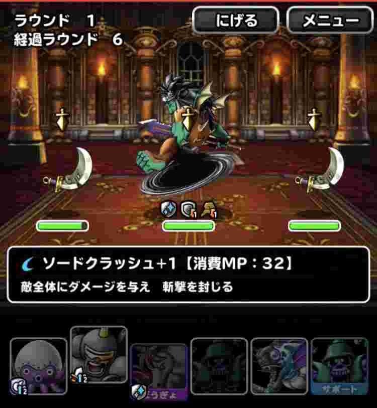 f:id:shohei_info:20180209085318j:plain