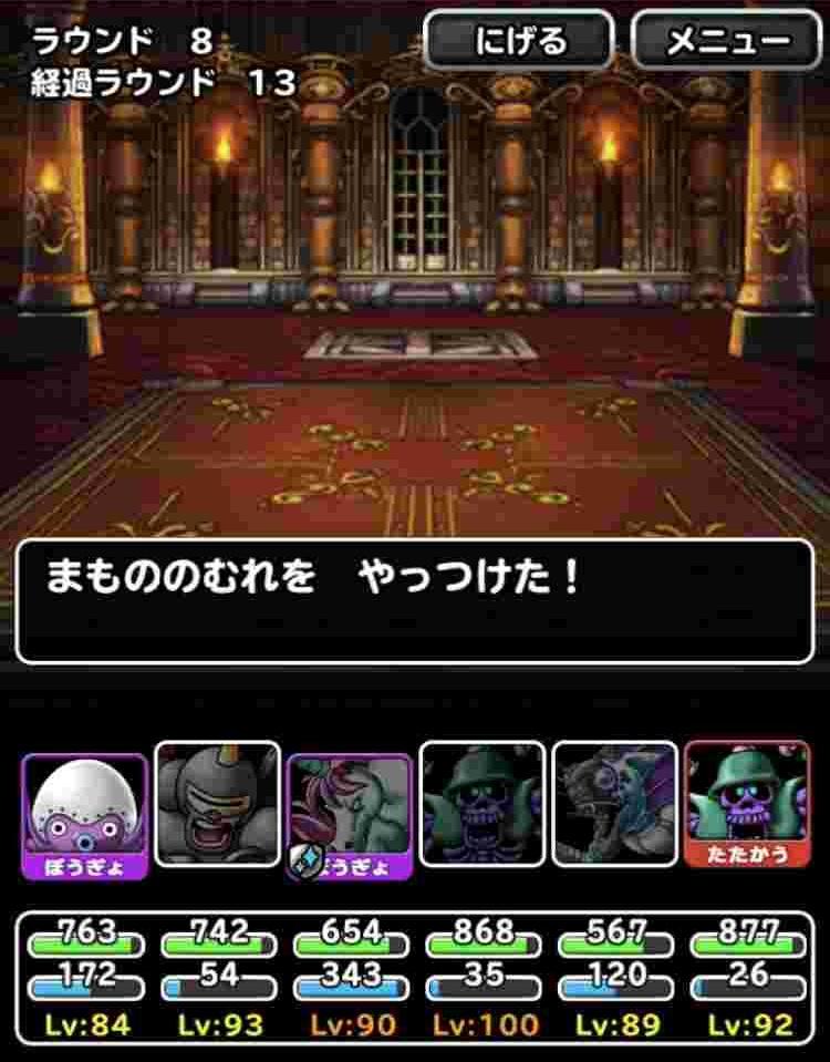 f:id:shohei_info:20180209090050j:plain