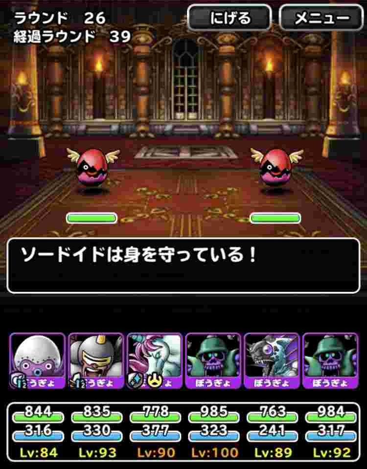 f:id:shohei_info:20180209090159j:plain