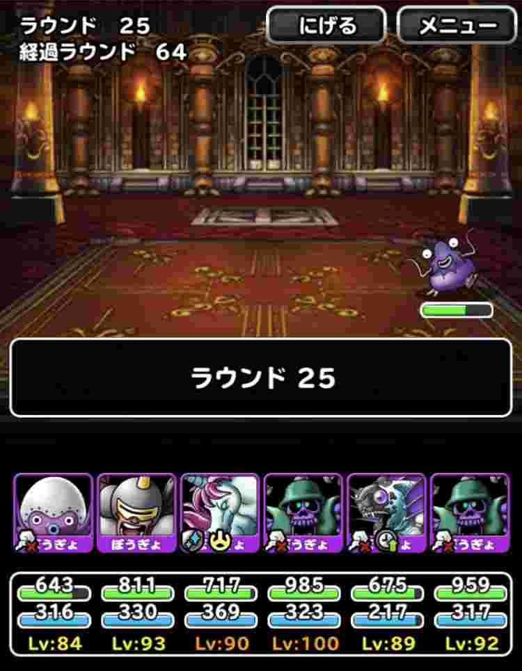 f:id:shohei_info:20180209090628j:plain