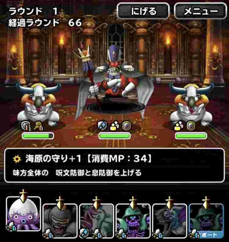 f:id:shohei_info:20180209090958j:plain