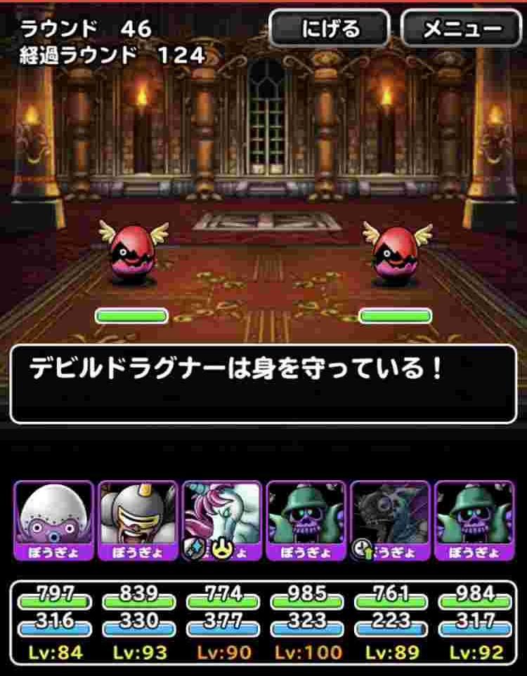 f:id:shohei_info:20180209091502j:plain