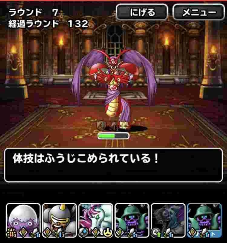 f:id:shohei_info:20180209113417j:plain