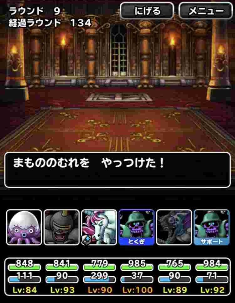 f:id:shohei_info:20180209113459j:plain