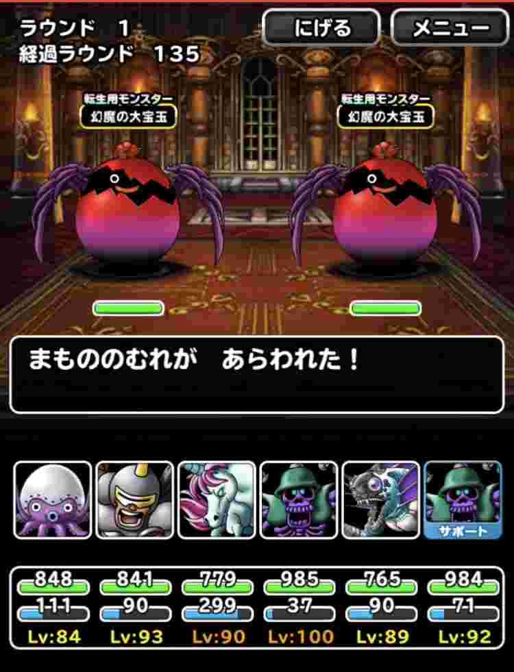 f:id:shohei_info:20180209113531j:plain