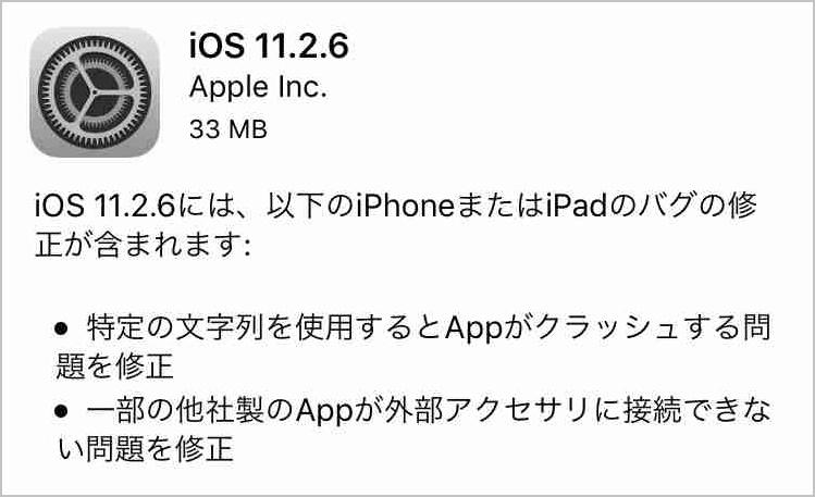 f:id:shohei_info:20180220085806j:plain