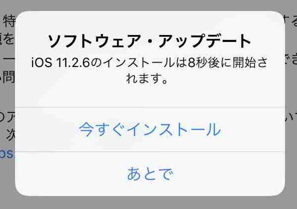 f:id:shohei_info:20180220090256j:plain