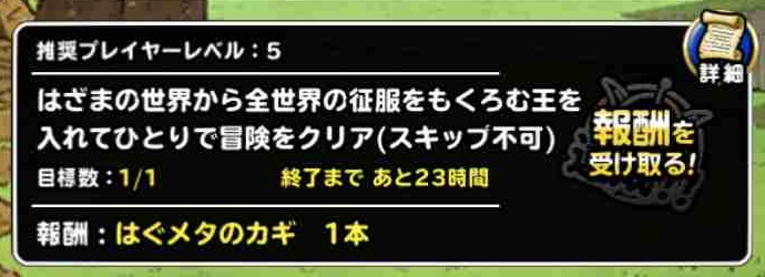 f:id:shohei_info:20180305044145j:plain