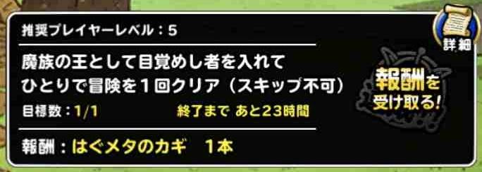 f:id:shohei_info:20180307040933j:plain