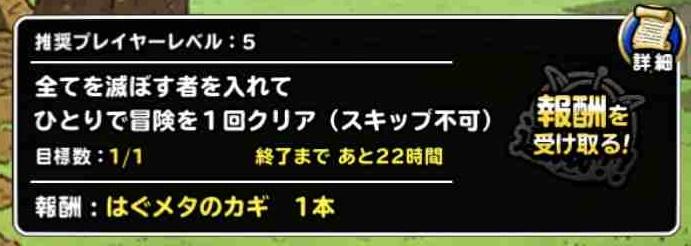 f:id:shohei_info:20180309051454j:plain