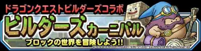 f:id:shohei_info:20180309155256j:plain