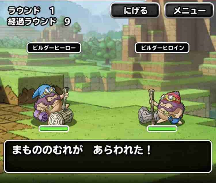 f:id:shohei_info:20180309160601j:plain