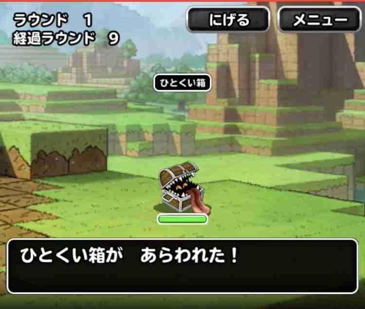 f:id:shohei_info:20180309172320j:plain