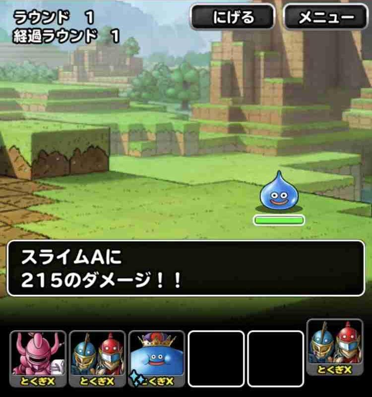 f:id:shohei_info:20180309190503j:plain