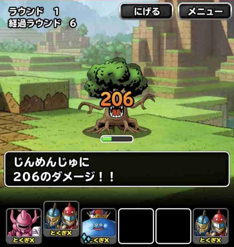 f:id:shohei_info:20180309190643j:plain