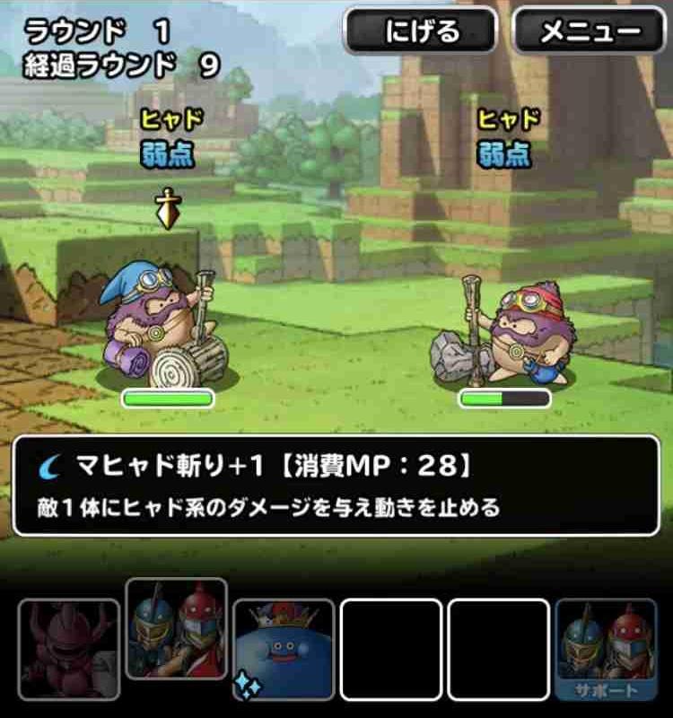 f:id:shohei_info:20180309190746j:plain