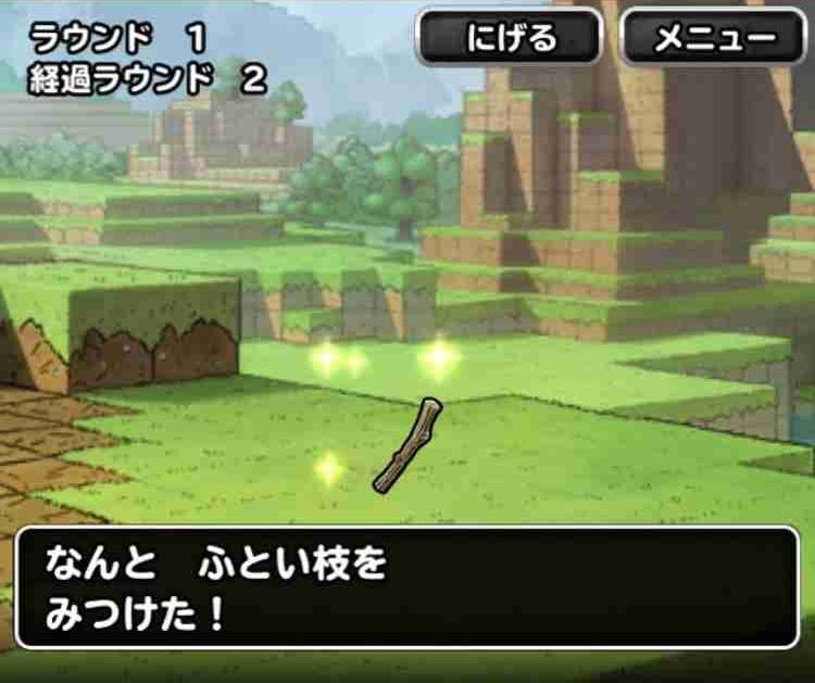 f:id:shohei_info:20180309201858j:plain