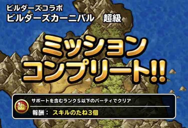 f:id:shohei_info:20180310054505j:plain