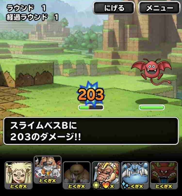 f:id:shohei_info:20180310054942j:plain