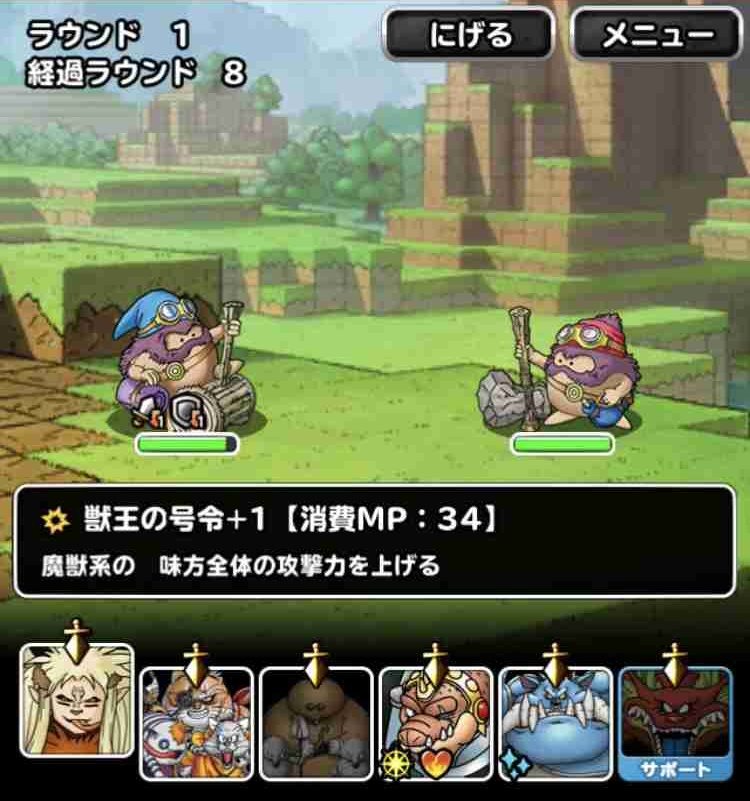 f:id:shohei_info:20180310055404j:plain