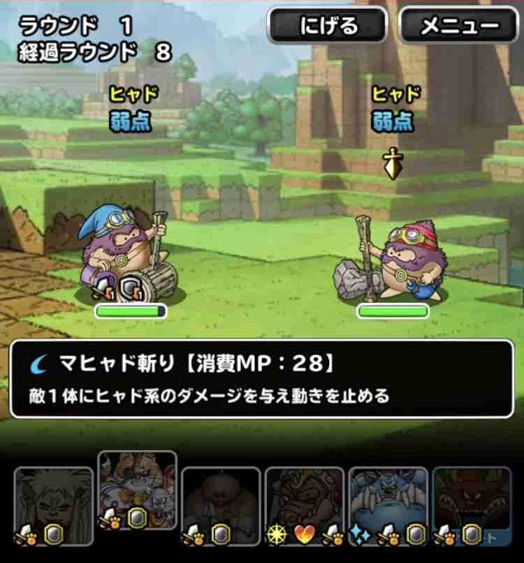 f:id:shohei_info:20180310060121j:plain