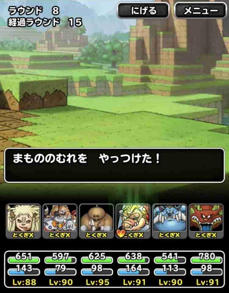 f:id:shohei_info:20180310060223j:plain