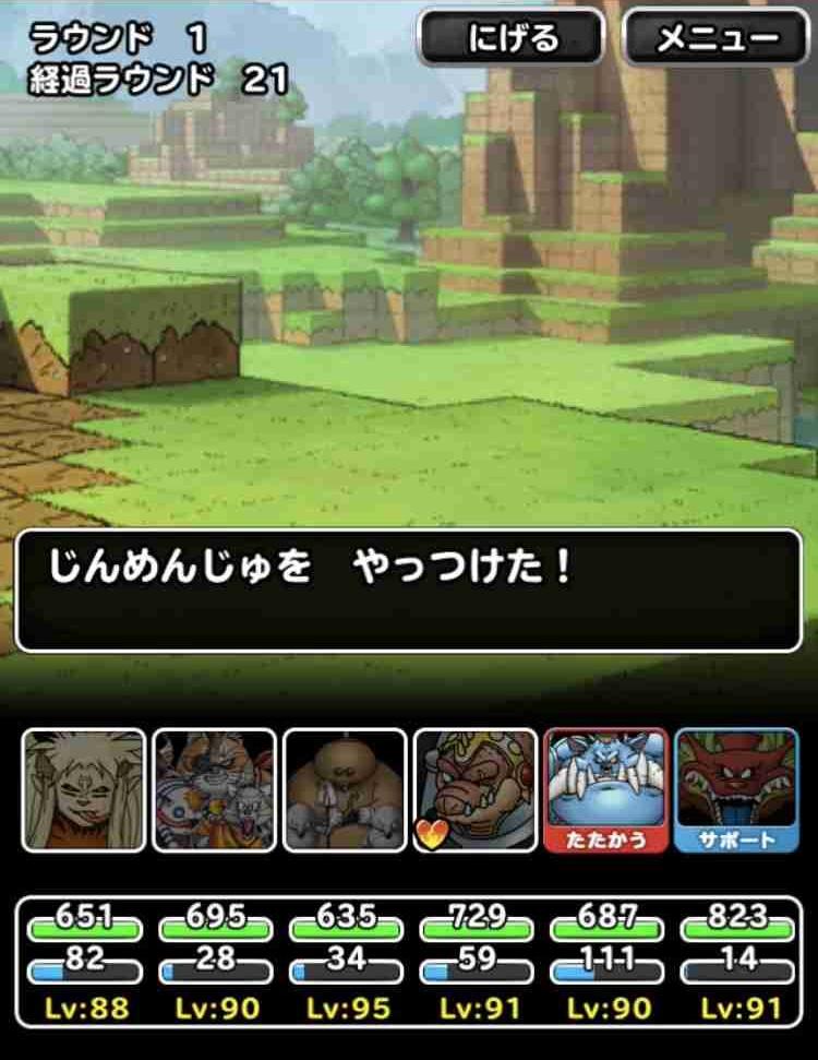 f:id:shohei_info:20180310060548j:plain