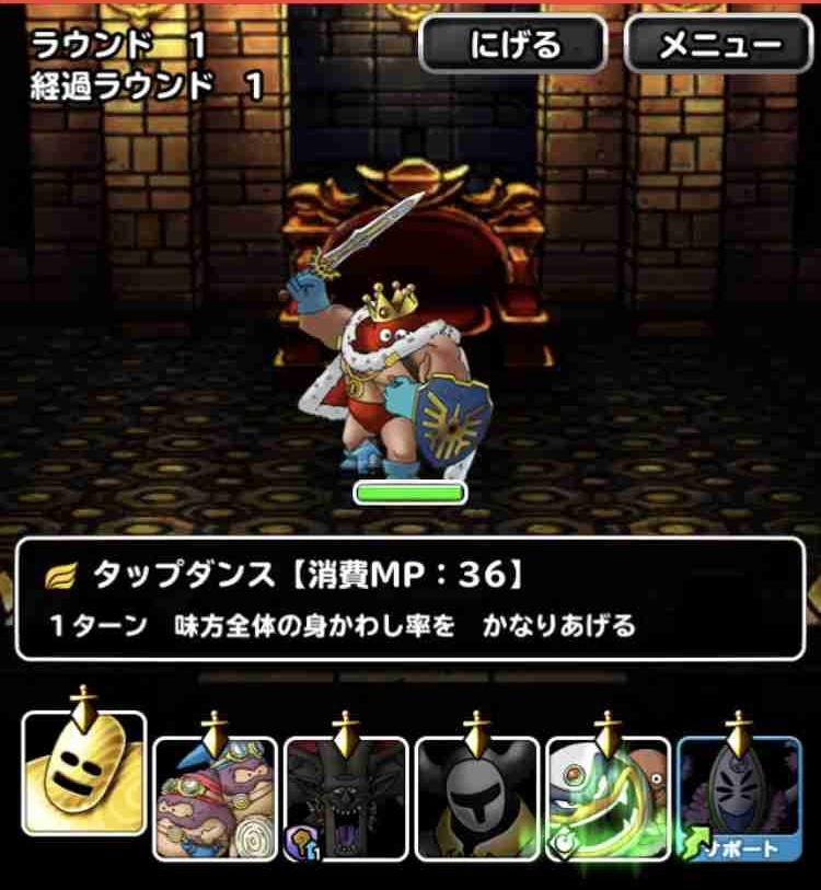 f:id:shohei_info:20180310072007j:plain