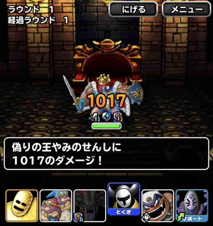 f:id:shohei_info:20180310072438j:plain