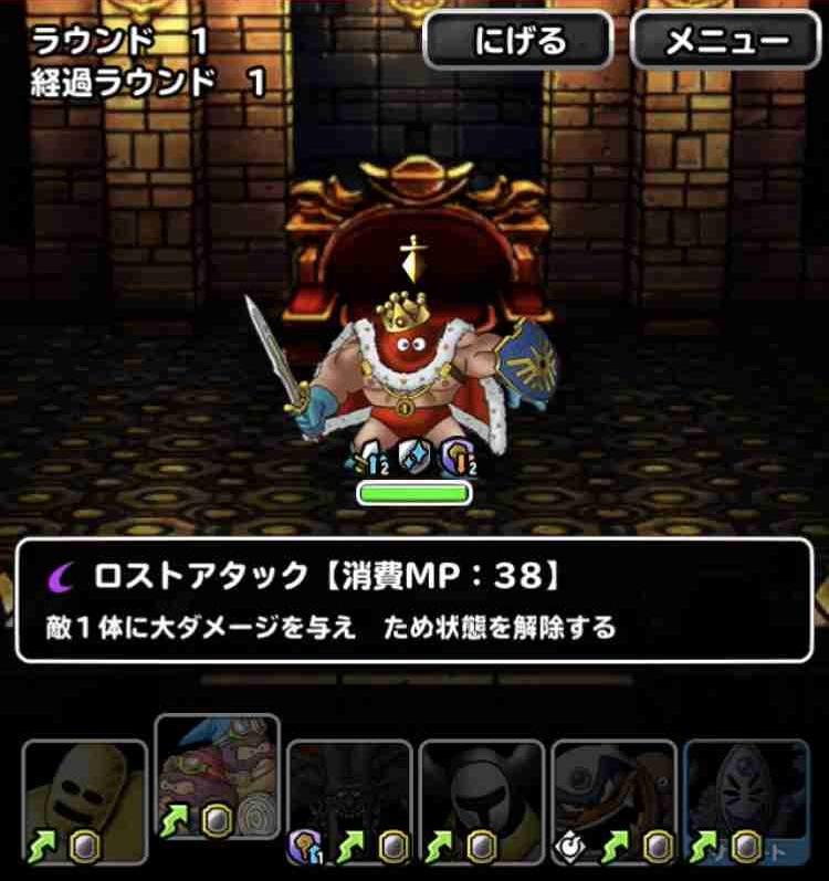 f:id:shohei_info:20180310072946j:plain