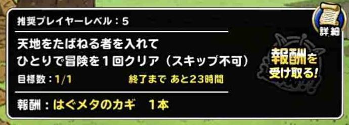 f:id:shohei_info:20180311041145j:plain