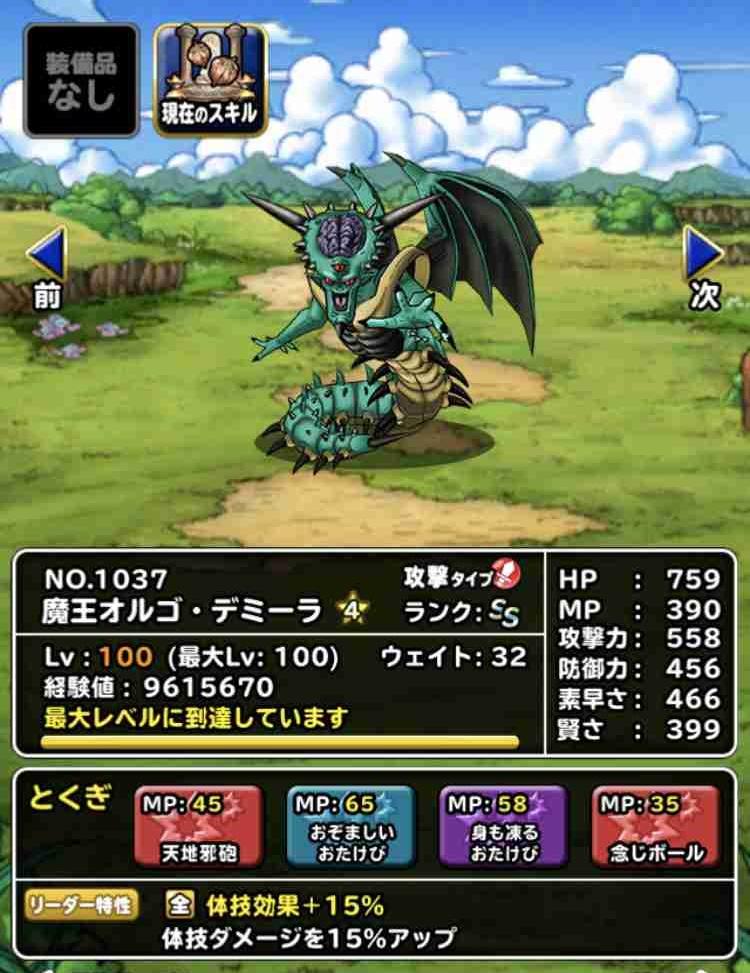 f:id:shohei_info:20180311041259j:plain