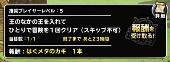 f:id:shohei_info:20180313041253j:plain