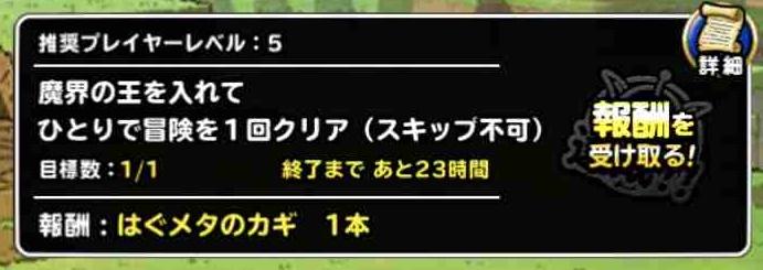 f:id:shohei_info:20180315040533j:plain