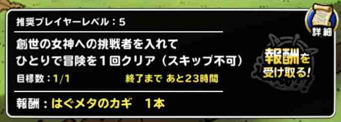 f:id:shohei_info:20180317040534j:plain