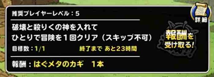 f:id:shohei_info:20180319040400j:plain