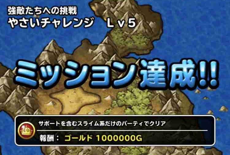 f:id:shohei_info:20180320175816j:plain