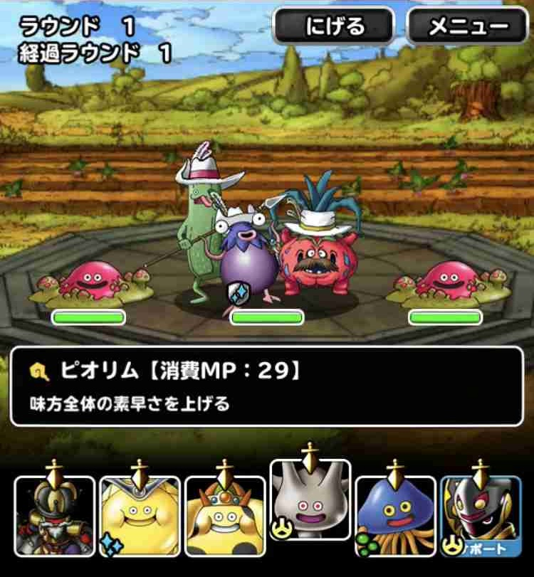 f:id:shohei_info:20180320181150j:plain