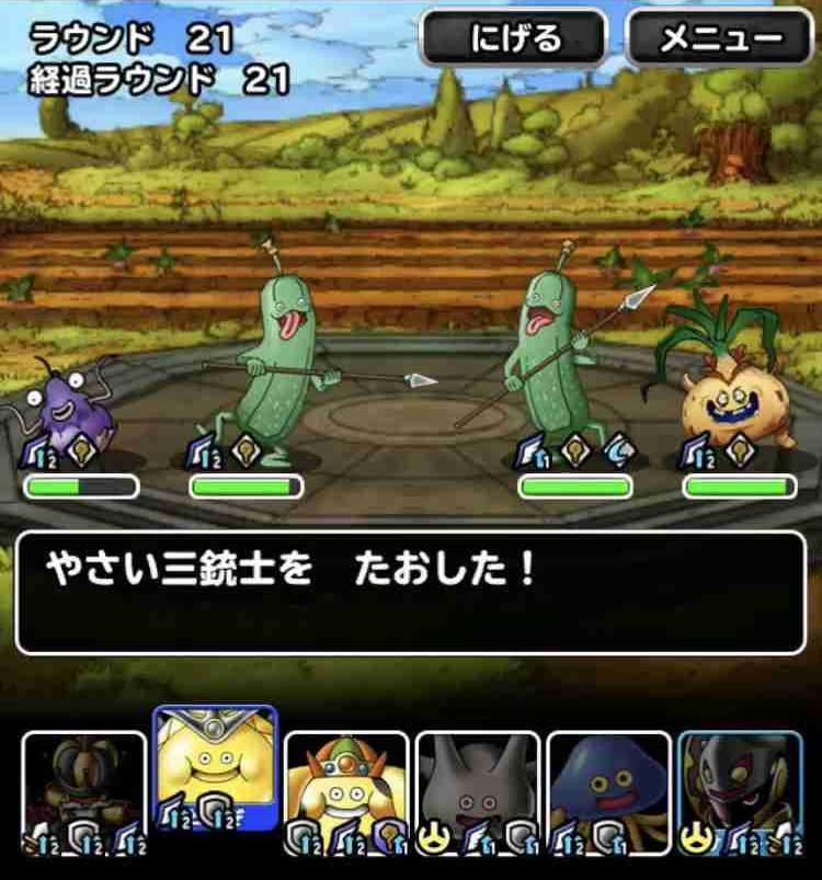 f:id:shohei_info:20180320182807j:plain