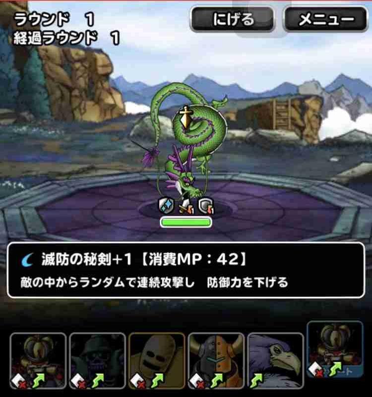 f:id:shohei_info:20180320193445j:plain